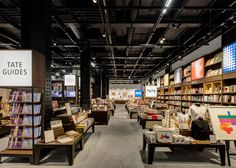Tate Modern Gift Shop - Uxus