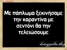 Love Quotes, Funny Quotes, Funny Memes, Jokes, Quotes Quotes, John Keats, Charles Bukowski, Greek Quotes, Relationship Quotes