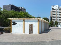 SBA | Kyotographie