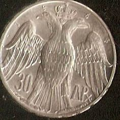 Old Greek, Greece, Stamps, Coins, Personalized Items, Greece Country, Seals, Rooms, Postage Stamps