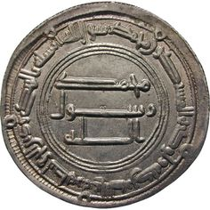 These are an example of the Abbasids money. Their coins differed from others. They had both gold and silver coins, while most people had bronze. Abbasid Caliphate, Money Paper, Gold And Silver Coins, Coin Collecting, Islamic Art, Economics, Muslim, Medieval, Africa