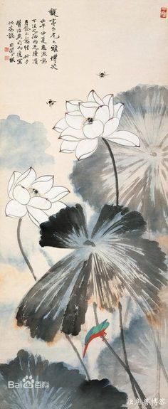 Yu Feian(于非闇) Chinese Painting Flowers, Lotus Painting, Japan Painting, Plant Painting, Chinese Arts And Crafts, Lotus Art, Watercolor Projects, Shape Art, Korean Art