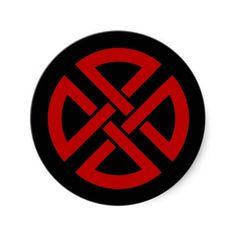 Shield Knot (Celtic) - symbol used for protection and guardianship.