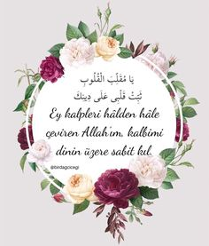 Allah Islam, Islam Muslim, Best Islamic Images, Beautiful Quran Quotes, Turkish Language, Quran Verses, Baby Knitting Patterns, Emoji, Prayers