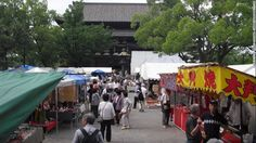 Bonsai trees and secondhand kimonos are just a few things you can find at To-ji Temple Flea Market.