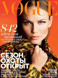 Natasha Poly, Vogue Magazine [Russia] (September 2015)