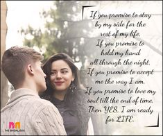 Love Promise Quotes - Till The End Of Time