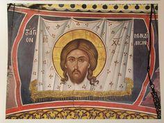 Image Du Christ, Holy Quotes, Byzantine Icons, Orthodox Icons, Fresco, Tatting, Vintage World Maps, Baseball Cards, Veronica