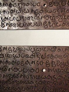 Old Sinhala Script by deshan10, via Flickr