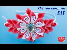 Простой Ободок Канзаши из репсовых лент / Simple rim kanzashi - YouTube