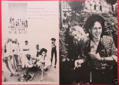 HANOI-ROCKS-in-INDIA-MICHAEL-MONROE-Andy-McCoy-1983-CLIPPING-JAPAN-ML-5A-5PAGE