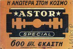 ASTOR - Vintage Greek ads - Παλιες ελληνικες διαφημισεις