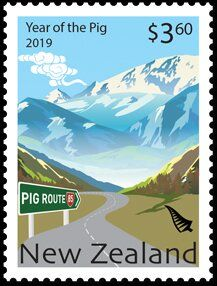 Stamp: Year of The Pig 2019 (New Zealand) (Year of The Pig 2019) Col