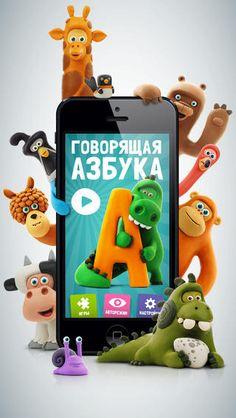 Talking ABC | Russian by Jutiful