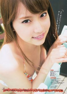 JIPX(Japan Idol Paradise X) :: AKB48 Mariya Nagao Mariyagi san Returns on Young Gangan Magazine