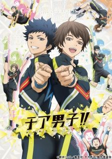 The official website for the Cheer Boys anime has updated with two new cast members in Hiroki Yasumoto & Yoshitaka Yamaya. Both will be featured in the new anime as members of the opposing SP Otaku Anime, Anime Boys, Anime Dvd, Manga Anime, Manhwa, Amaama To Inazuma, 2016 Anime, Anime Release, Anime Watch