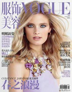 V Magazine, Vogue Magazine Covers, Fashion Magazine Cover, Fashion Cover, Vogue Covers, Patrick Demarchelier, Vogue China, Vanity Fair, Marie Claire