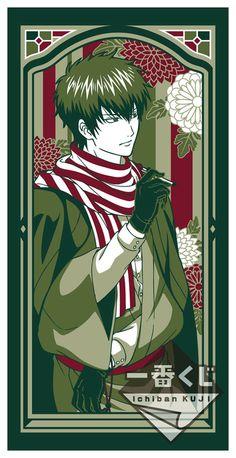 The defination of cool Hot Anime Boy, All Anime, Me Me Me Anime, Manga Anime, Best Comedy Anime, Samurai, Okikagu, Comic Games, Hyouka