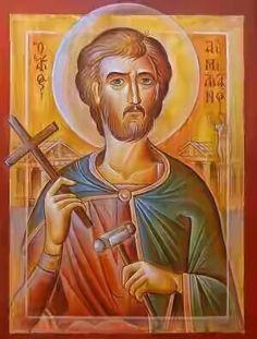 Holy Martyr Emilian of Durostorum July Byzantine Icons, Byzantine Art, Sacred Heart Tattoos, Religious Symbols, Best Icons, Art Icon, Orthodox Icons, St Joseph, Christian Art
