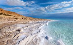 The Inland Sea has a very high salt content like the Dead Sea on Earth