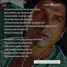 17 Brilliant (ZNMD) Zindagi Na Milegi Dobara Quotes, Dialogues & Poems (Shayari) that taught us lessons about life, friendship, love and much more. Text Quotes, Poem Quotes, Poems, Bts Quotes, Bollywood Love Quotes, Filmy Quotes, Best Movie Quotes, Movie Dialogues, Love Quotes Poetry