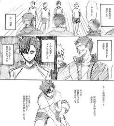 「【HQ!】ついったろぐ5【及影・クロ月・兎赤】」/「たなぼったくり」の漫画 [pixiv]