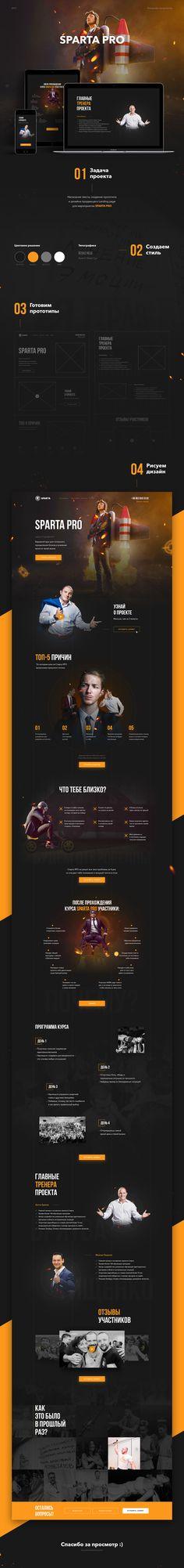 SPARTA PRO — Landing Page
