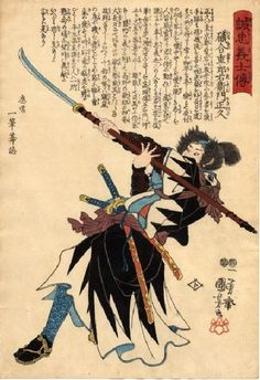 japanese prints utagawa kuniyoshi - Google Search