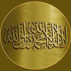"╬‴دكر ؟  والا نتايه ؟  نتايه  !  و آدى زبرى༺❀༻﴾﴿ﷲ ☀ﷴﷺﷻ﷼﷽ﺉ ﻃﻅ‼ﷺ  ankh (☥ unicode 2625 U)☾✫ﷺ搜索 ◙Ϡ ₡  ♕¢©®°❥❤�❦♪♫±البسملة´µ¶ą͏Ͷ·Ωμψϕ϶ϽϾШЯлпы҂֎֏ׁ؏ـ٠١٭ڪ.·:*¨¨*:·.۞۟ۨ۩तभमािૐღᴥᵜḠṨṮ'†•‰‽⁂⁞₡₣₤₧₩₪€₱₲₵₶ℂ℅ℌℓ№℗℘ℛℝ™ॐΩ℧℮ℰℲ⅍ⅎ⅓⅔⅛⅜⅝⅞ↄ⇄⇅⇆⇇⇈⇊⇋⇌⇎⇕⇖⇗⇘⇙⇚⇛⇜∂∆∈∉∋∌∏∐∑√∛∜∞∟∠∡∢∣∤∥∦∧∩∫∬∭≡≸≹⊕⊱⋑⋒⋓⋔⋕⋖⋗⋘⋙⋚⋛⋜⋝⋞⋢⋣⋤⋥⌠␀␁␂␌┉┋□▩▭▰▱◈◉○◌◍◎●◐◑◒◓◔◕◖◗◘◙◚◛◢◣◤◥◧◨◩◪◫◬◭◮☺☻☼♀♂♣♥♦♪♫♯ⱥfiflﬓﭪﭺﮍﮤﮫﮬﮭ﮹﮻ﯹﰉﰎﰒﰲﰿﱀﱁﱂﱃﱄﱎﱏﱘﱙﱞﱟﱠﱪﱭﱮﱯﱰﱳﱴﱵﲏﲑﲔﲜﲝﲞﲟﲠﲡﲢﲣﲤﲥﴰ ﻵ!""#$69٣١@ Listen To Quran, Learn Quran, Learn Islam, Allah In Arabic, Quran Arabic, Islamic Images, Islamic Pictures, English Word Meaning, Image Poetry"