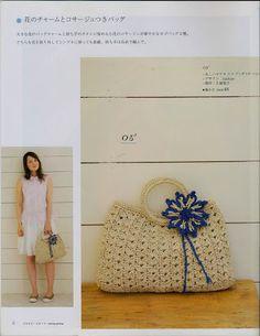 Japanese crochet hats and bags with pattern Crochet Diagram, Crochet Chart, Yarn Projects, Crochet Projects, Crochet Backpack, Japanese Crochet, Crochet Magazine, Crochet Books, Crochet Purses