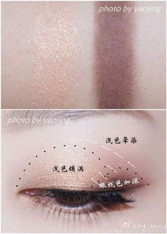 make up, korea, and asian makeup image - My most beautiful makeup list Makeup List, Makeup 101, Makeup Inspo, Makeup Inspiration, Beauty Makeup, Makeup Looks, Korean Makeup Look, Asian Eye Makeup, Asian Makeup Tutorials