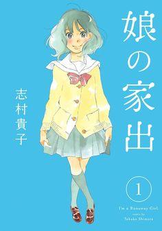 El Manga Musume no Iede de Takako Shimura finalizará en febrero.