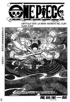 Read One Piece chapter 205 : The Sand-Sand Clan s Hidden Base - Where To Read One Piece Manga OnlineIf you're a fan of anime and manga, then you definitely know One Piece. It's a Japanese manga series by Eiichiro Oda, a world-renowned man Read One Piece Manga, One Piece Chapter, Next Chapter, Base Image, Online Manga, 20th Anniversary, Image Shows, This Is Us, Reading