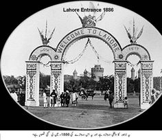Lahore Entry Gate from Amartsar side in 1886