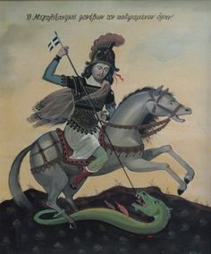 Alexander the Great killing the cursed serpent Cyrus The Great, Greek Art, Alexander The Great, Saint George, Ancient Civilizations, Contemporary Art, Royalty, Statue, Artist