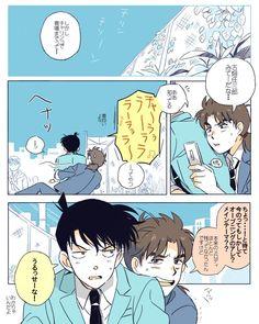 "The ""Jikembo"" Of Young Kindaichi Movie Kindaichi Case Files, Case Closed, Conan, Crossover, Detective, Fan Art, Cartoon, Manga, Comics"