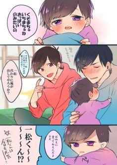 ささ (@o_smt42) さんの漫画 | 44作目 | ツイコミ(仮) Osomatsu San Doujinshi, Ichimatsu, Brother, Fan Art, Manga, Memes, Creativity, Funny, Art