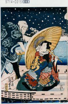 二代歌川国貞: 「雪景色戯場乗始」 - 東京都立図書館