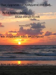 Make Me Happy, Happy Life, Big Words, Greek Quotes, Picture Quotes, Good Morning, Motivational Quotes, Spirituality, Pictures