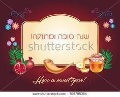 "Happy New Year! Rosh Hashanah greeting card - Jewish New Year. Text ""Shana Tova!"" on Hebrew - Have a sweet year. Honey and apple, pomegranate, shofar, vintage frame. Jewish Holiday vector illustration"