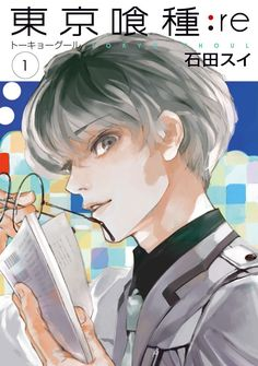 tokyo ghoul:re--the continuation of Tokyo Ghoul even more messed up than the last one.