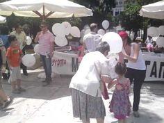 ΓΙΟΡΤΗ ΤΟΥ ΠΑΤΕΡΑ1 - ΣΥΓΑΠΑ ΣΥΝΤΑΓΜΑ 2010 FATHER'S DAY FETE DES PERES
