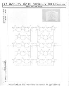 Kirigami n678 - Елена Подольник - Picasa Web Albums