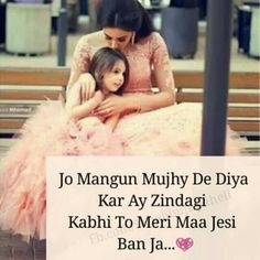Sooo sweet and tute :) Love Quates, Love U Mom, Dear Mom, Love My Family, Father Quotes, Dad Quotes, Family Quotes, I Love My Parents, Mothers Love