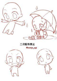 Drawings of chibi drawing base drawing sketch manga drawing baby cartoon chibi cartoons step by step Anime Drawings Sketches, Kawaii Drawings, Cartoon Drawings, Cute Drawings, Drawing Reference Poses, Drawing Skills, Chibi Sketch, Chibi Drawing, Manga Drawing