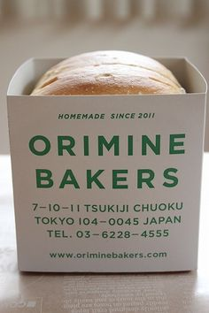 orimine bakers Bakery Packaging, Food Packaging Design, Packaging Design Inspiration, Brand Packaging, Skincare Packaging, Perfume Packaging, Typography Layout, Pretty Packaging, Graphic Design Branding