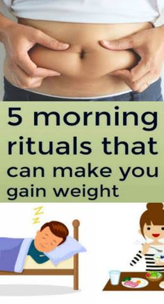 Morning Rituals Can Make You Gain Weight Without Realizing It the moment, increasingly men and women adhere to strict diets and killer workout routines Trying To Lose Weight, Reduce Weight, Weight Gain, How To Lose Weight Fast, Losing Weight, Weight Loss For Women, Weight Loss Plans, Easy Weight Loss, Fitness Motivation