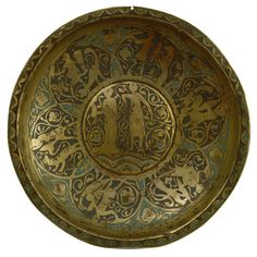Medieval Gothic End of century x x cm.Provenance unknown Copper with decoration of 'champlevé' enamel and silver bath. Copper Dishes, Medieval Gothic, Medieval Jewelry, Archaeology, Basin, Metal Working, Knight, Decorative Plates, Objects
