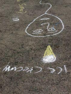 Travelling with camera obscura: Street art aka chalk @ Pihlajamäki blues