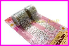 2 Rolls Metallic SILVER Shiny Floral Lace Sticker Trim Border Craft Decoration